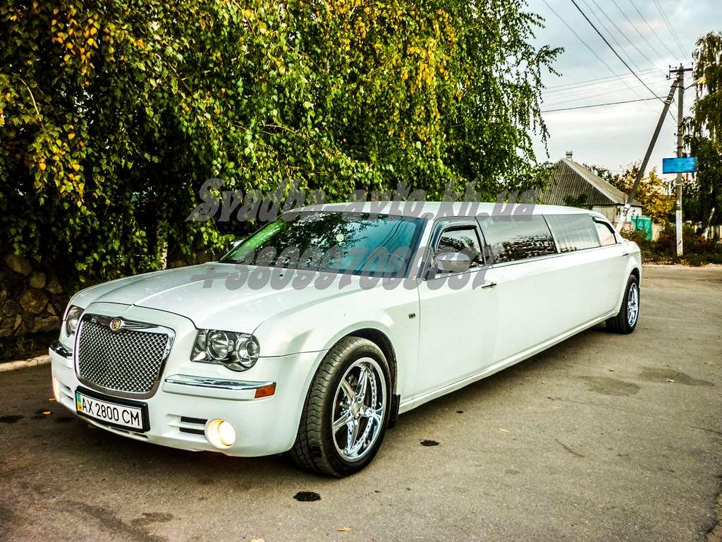 Заказать лимузин на свадьбу в Харькове