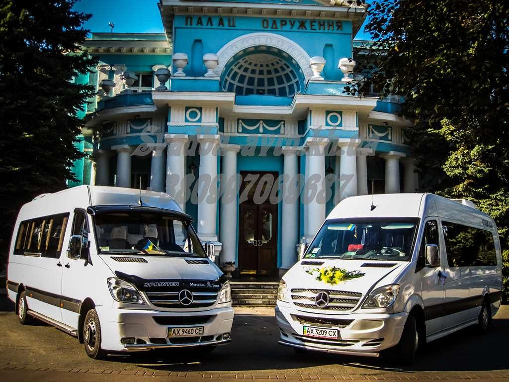Аренда свадебного автобуса