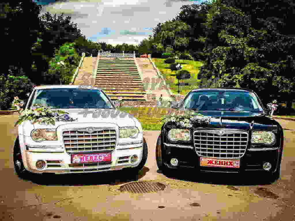 Заказать крайслер на свадьбу в Харькове