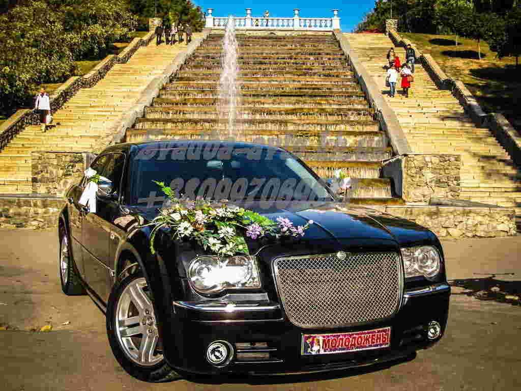 Прокат крайслер на свадьбу