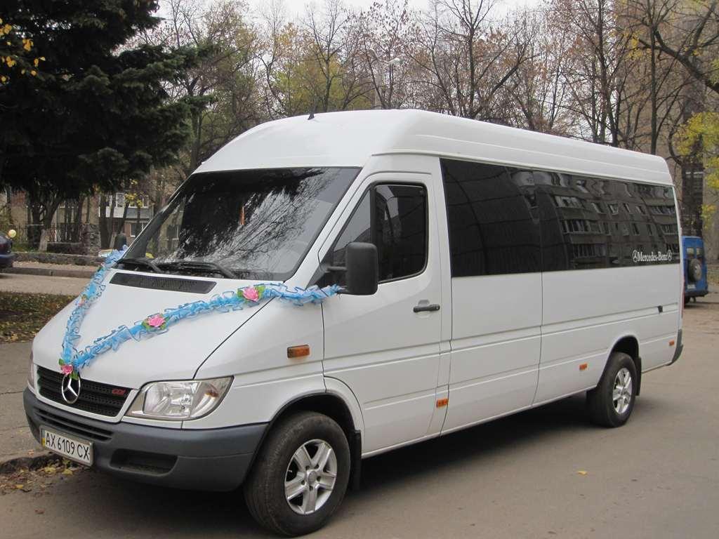 аренда микроавтобуса 8-20 мест на свадьбу в Харькове