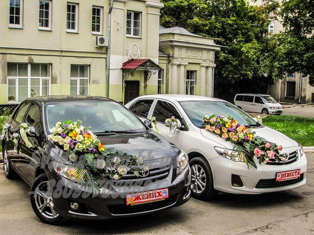 перипетии поздравления на свадьбу это вам вот на машину привет