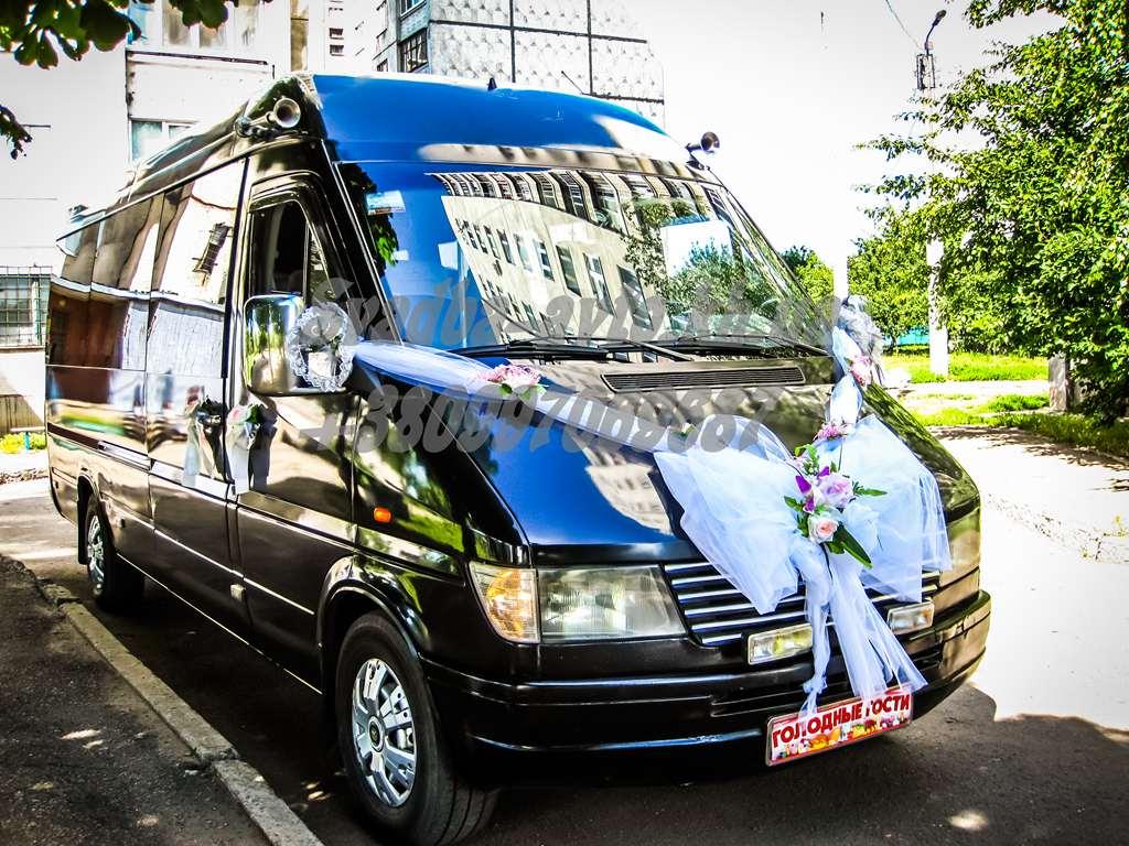 заказ автобуса на свадьбу в Харькове