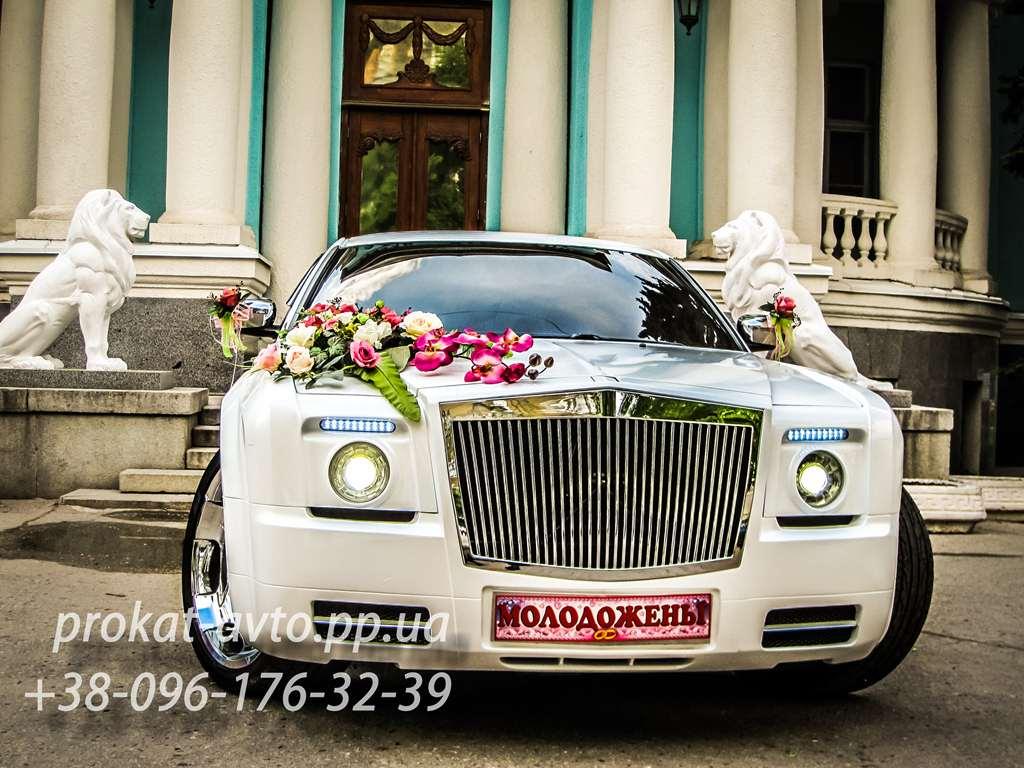 авто на свадьбу в Харькове, прокат машин на свадьбу в Харькове, прокат машин на свадьбу в Харькове
