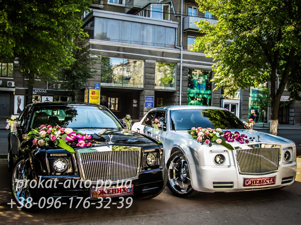 аренда VIP машин с водителем на свадьбу