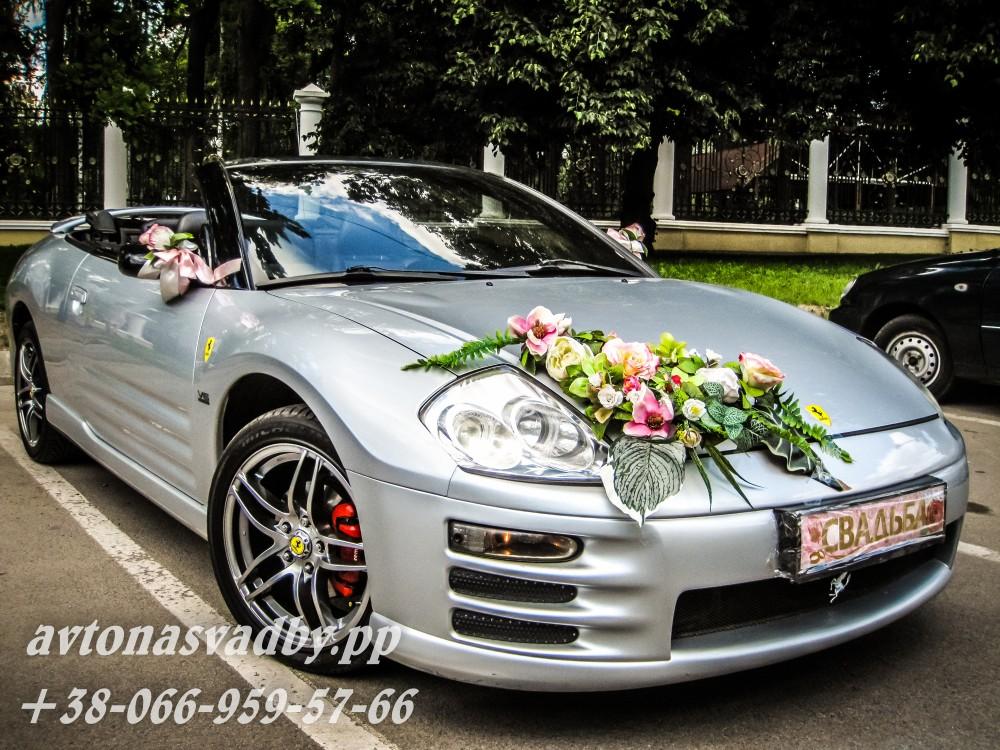 прокат кабриолета на свадьбу